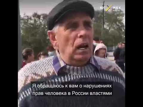 Жители Астраханской области задыхаются от вони газоперерабатывающего завода