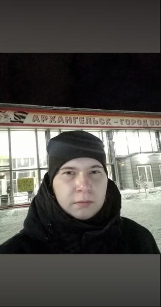 Фото №457242533 со страницы Ивана Петухова