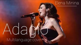 Elena Minina - Adagio (T. Albinoni) Multilanguage cover