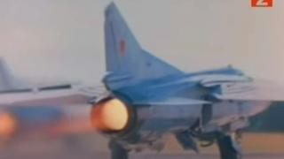 MiG-23. Flying theme