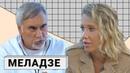 ВАЛЕРИЙ МЕЛАДЗЕ про опасного Корчевникова, невиновного брата и «Единую Россию»
