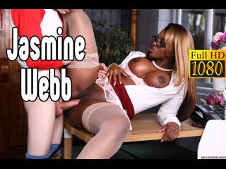 Jasmine Webb измена секс большие сиськи blowjob sex porn mylf ass  Секс со зрелой мамкой секс порно эротика sex porno milf