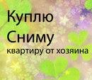 Фотоальбом Вадима Летова