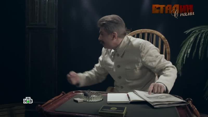 Сталин с нами Сталин и смерть