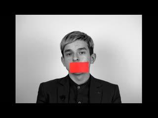 Нет свободы слова — нет других прав человека («Права человека нашими глазами»)