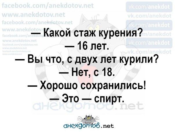 6MnkomgyUVI.jpg