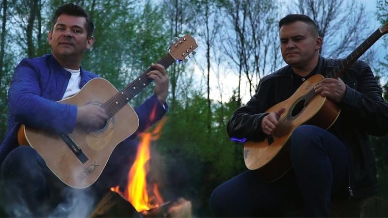 Lider Akcent Moja gitara Oficjalny Teledysk Disco Polo 2018