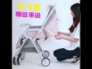 Новинка 2019, детская коляска 2 в 1, светильник, система для путешествий, детская коляска для новорожденных, может сидеть в