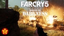 Nonton Game Perang Seru!: USA vs Vietnam: FAR CRY 5, HOURS OF DARKNESS Gameplay PC. Part 2