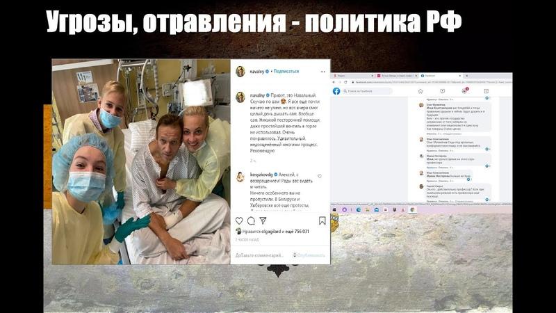 Путинская власть угрожает смертью и либералам и коммунистам и националистам