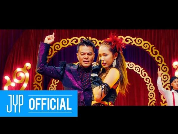 박진영 J Y Park FEVER Feat 수퍼비 BIBI M V