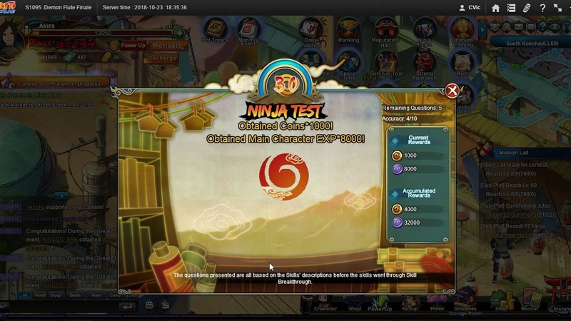 Naruto ナルト Online NS D57 10 PAs for NTs Again