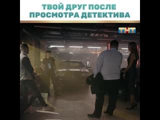 """Полицейский с Рублёвки"" с понедельника по четверг в 22:00 на ТНТ"