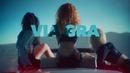 ВИА ГРА – Рикошет Official Video