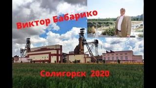 Встреча Виктора Бабарико с избирателями  в Солигорске. Выборы президента в Республике Беларусь