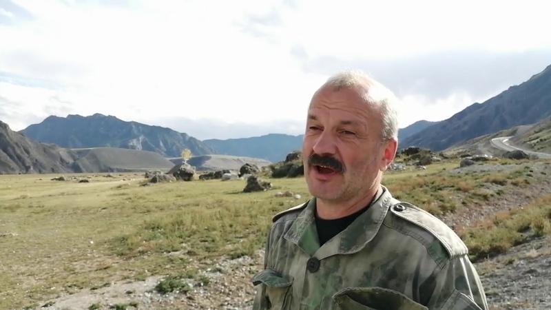 Рекультивированные отвалы предыдущей цивилизации Алтай 2020