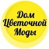 ✿ЦВЕТЫ Серпухов ДОСТАВКА✿