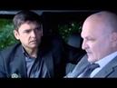 Человек ниоткуда 7 серия 14 05 2013 Детектив боевик криминал сериал