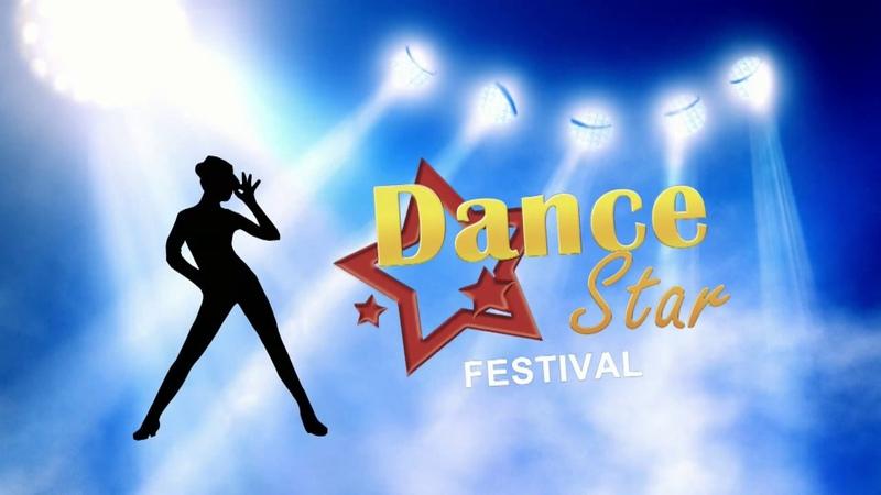 Борботько Гуля Dance Star Festival 15 17 ноября 2018г