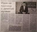 Фотоальбом Славы Богомолова