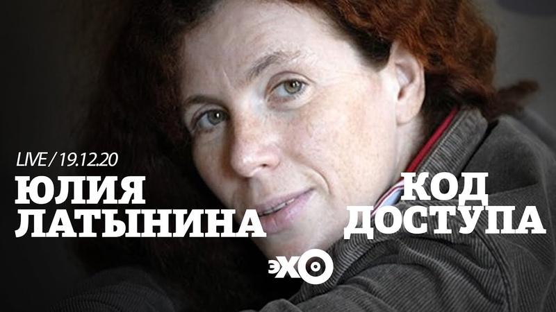 Кто и как следил и чуть не убил Алексея Навального Код доступа 19 12 20