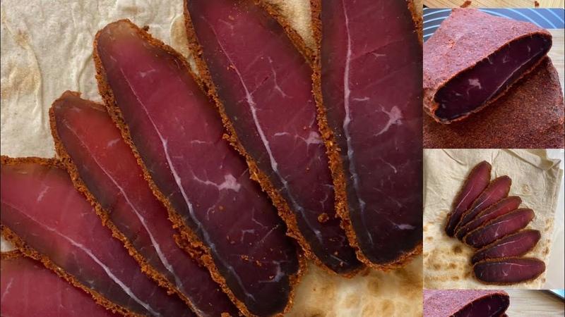 Бастурма дома Апухт закуска бастурма вкусная и ароматная армянская бастурма вяленное мясо