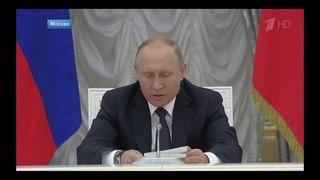 Владимир Путин призвал кабмин подавать пример конструктивного сотрудничества с ОНФ