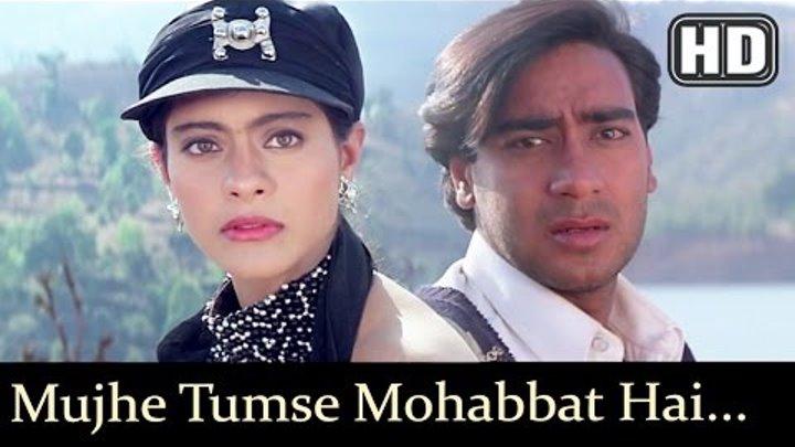 Mujhe Tumse Mohabbat Hai HD Gundaraj Ajay Devgan Kajol Anu Malik Hits Filmigaane