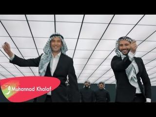 Maher Halabi & Muhannad Khalaf - Flisten Taj 3al Ras / ماهر حلبي و مهند خلف - فلسطين تاج ع 