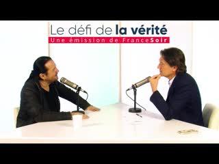 Francis Lalanne au Défi de la vérité Francesoir ( France Fr Covid 19 vaccin )