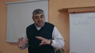 """Видео-урок на тему """"Электробезопасность"""". Преподаватель: Агеев М.В.,  ГБПОУ ИО """"ИКАТиДС"""""""