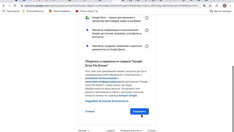 Сегментация изображений с использованием Tensor Flow Школа Больших Данных г Москва