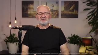 I Молитва за исцеление с Борисом Коханом I 12+