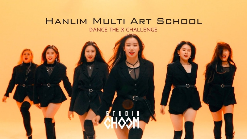 [Dance the X Challenge] 4 한림연예예술고 - BoA(보아) 'Woman'