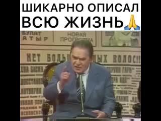 СКАЗ О ВРЕМЕНИ