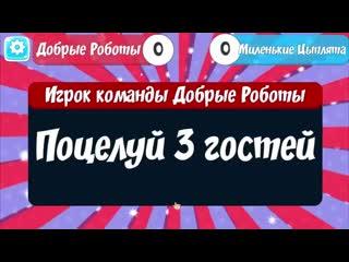 Челлендж Шоу - Крутая интерактивная программа для детских праздников