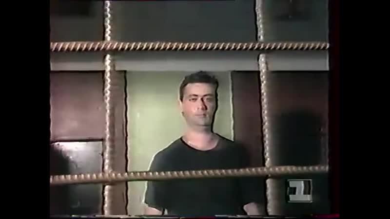 Сергей Коржуков - Воруй, Россия! (сюжет про ментовку)