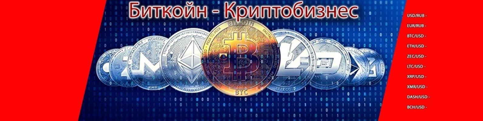 Новая криптовалюта инвертировать 2021 рубли