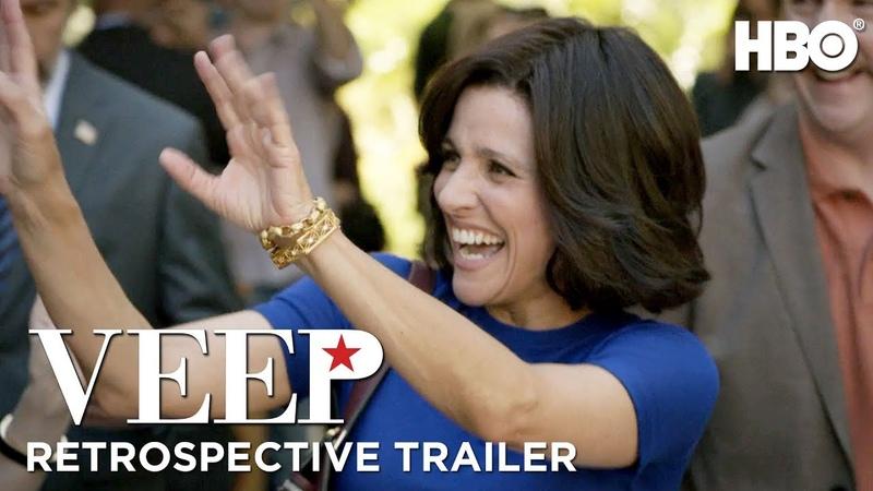 Veep Retrospective Trailer 2019 ft Julia Louis Dreyfus HBO