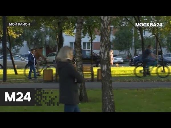 Специальный репортаж город без окраин Москва 24