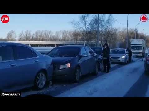 15 02 2021 ДТП Ярославль Добрынинский мост паравозик