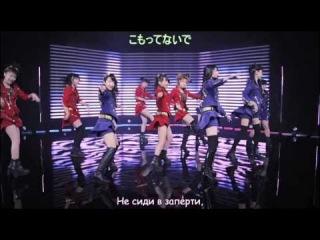 Morning Musume - Brainstorming モーニング娘。 『ブレインストーミング』 russian fansub русские субтитры