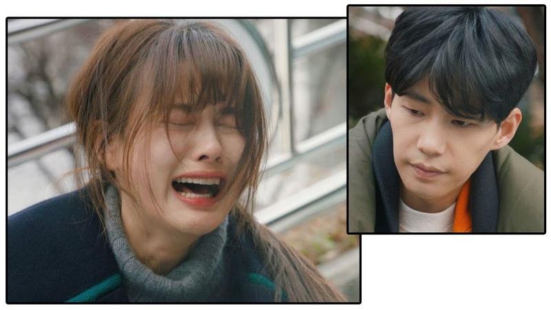 참았던 눈물이 터진 김유정 Kim You jung … 곁에서 위로하는 송재림 Song Jae lim 일단 뜨겁게 청