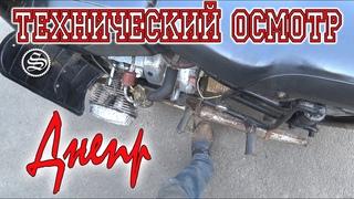 На что смотреть при покупке Днепра? Оценка технического состояния мотоцикла.