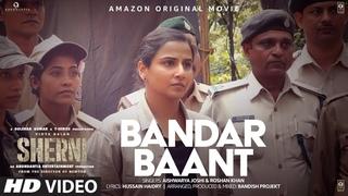 Bandar Baant Video   Sherni  Vidya Balan, Vijay Raaz,Neeraj Kabi  Bandish Projekt  Aishwarya, Roshan