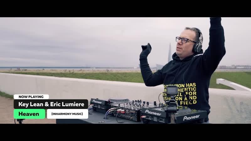 Key Lean and Eric Lumiere Heaven (Original Mix)