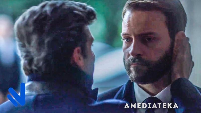 Дьяволы сериал 2020 Devils Русский трейлер 1 сезон