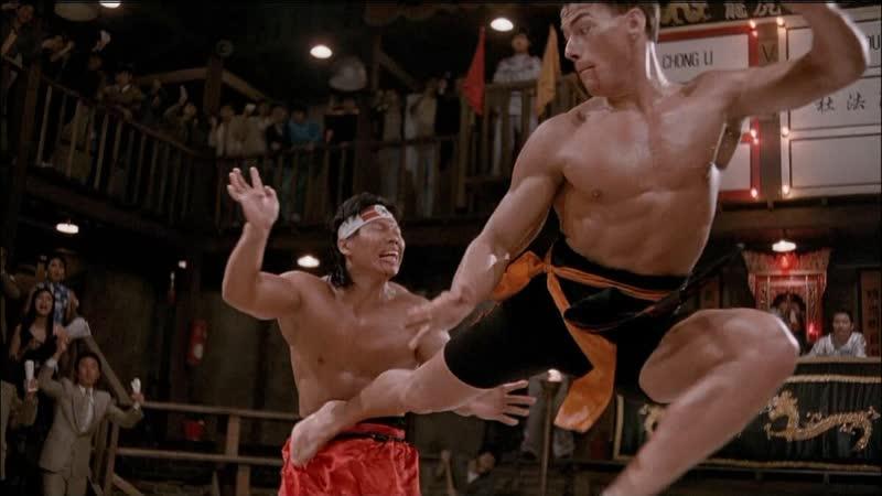 Жан Клод Ван Дамм против Боло Йенга финальный бой Кровавый спорт