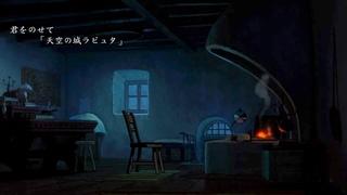 Успокойся Музыка для сна Studio Ghibli Emotional Melody Хаяо Миядзаки Ходячий замок Relax