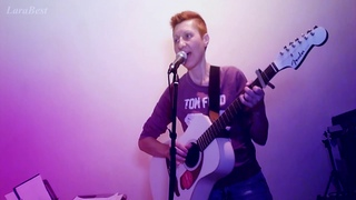 If It Hadn't Been for Love_Adele/ acoustic cover by LaraBest